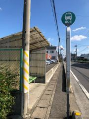 「氷川町三丁目」バス停留所
