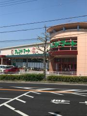 フレンドマート G宇治市役所前店