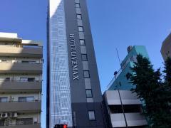 ホテルリブマックス 浅草駅前