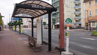「中央通6丁目」バス停留所