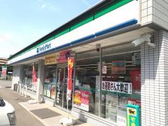 ファミリーマート 宇和島伊吹町店