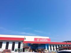 ホームセンタージュンテンドー 浜田店
