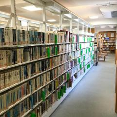 下知市民図書館