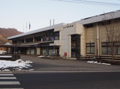 五ケ瀬町役場