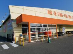 ザ・ビッグ 北島店