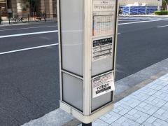 「立売堀三丁目」バス停留所