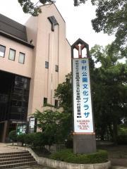 名古屋市中村文化小劇場