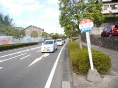 「倉の町」バス停留所