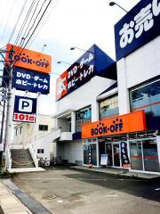 ブックオフ 仙台六丁の目店