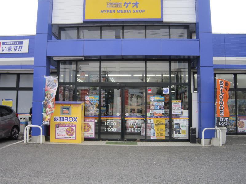 ゲオテイクオン岩井店