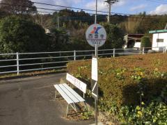 「西念寺」バス停留所