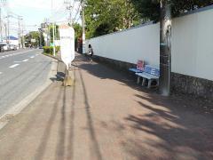 「浜見山」バス停留所