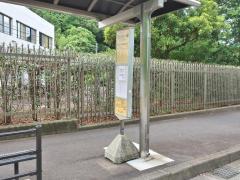 「湘北短期大学前」バス停留所