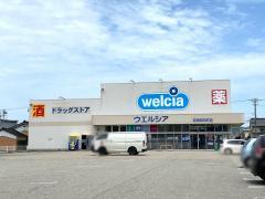 ウエルシア 高岡昭和町店
