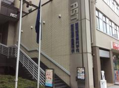 関西経理専門学校
