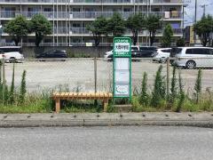 「大岡中学校前」バス停留所
