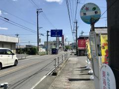 「池野」バス停留所
