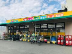 ジャパン 寝屋川店
