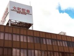 大和証券株式会社 津支店