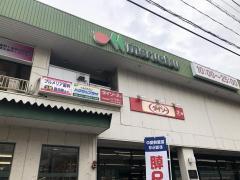 ザ・ダイソー マルエツ行徳店