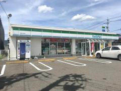 ファミリーマート 敦賀木崎店
