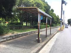 「中央公園前」バス停留所