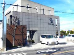 岡田歯科醫院