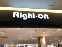 ライトオン 大宮ステラタウン店