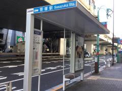 「笹塚駅」バス停留所