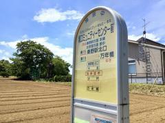 「境コミュニティーセンター前」バス停留所