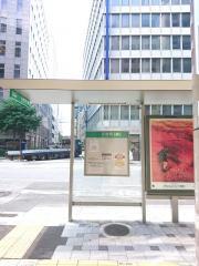 「淀屋橋」バス停留所