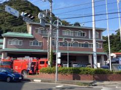 下田消防署