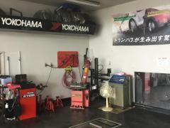Honda Cars香川太田店