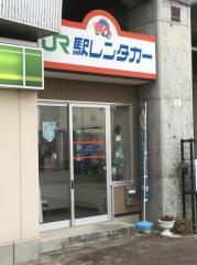 駅レンタカー本庄駅営業所