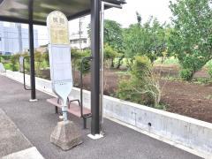 「桝割」バス停留所