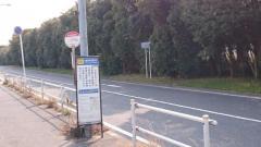 「昭和島駅」バス停留所