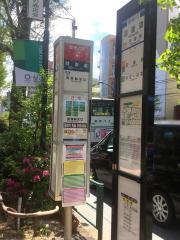 「四面道」バス停留所