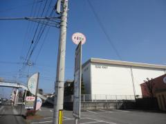 「赤星駅前」バス停留所