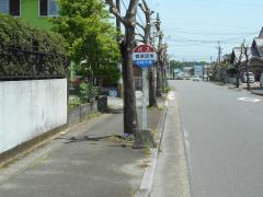 「都原団地」バス停留所