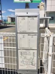 「馬場春雨町」バス停留所