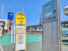 「龍ケ崎市駅西口」バス停留所
