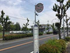 「牧野高校前」バス停留所