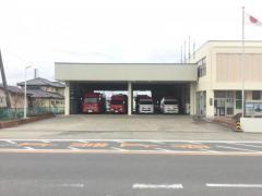 田彦消防署