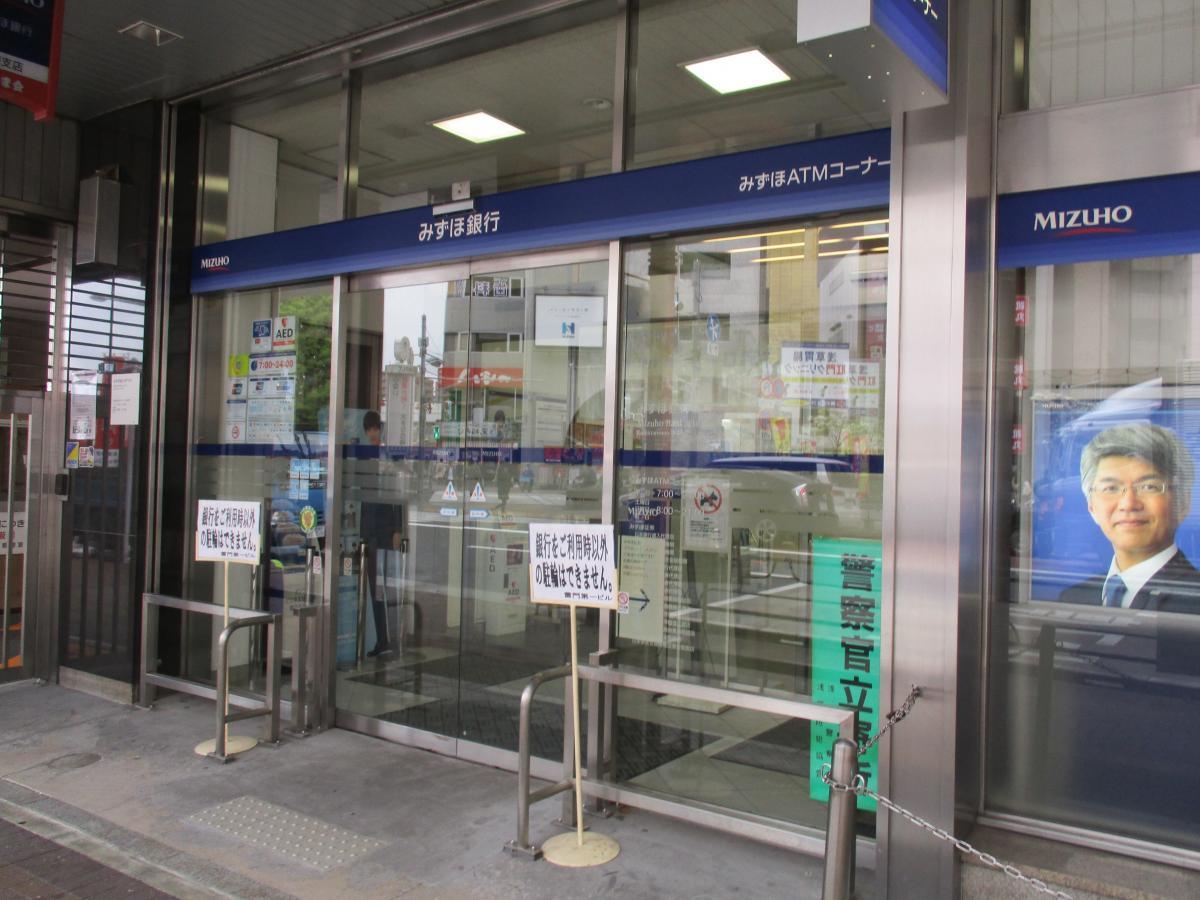 みずほ 銀行 雷門 支店