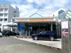 トヨタカローラ高知安芸店