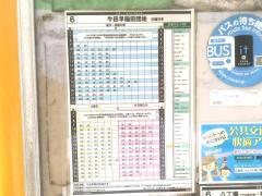 「牛田旭」バス停留所