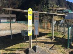 「笹洞口」バス停留所