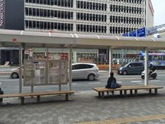「はりまや橋」バス停留所