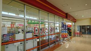 ザ・ダイソー 京都祝園駅前店