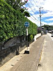 「計石」バス停留所